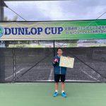 【プレイヤーズ活動報告】2021 DUNLOP CUP 全国選抜ジュニアテニス選手権大会